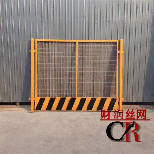 豎桿基坑圍欄財潤供應臨邊防護圍欄建筑電梯門