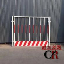 竖杆护栏报价实体护栏厂施工临边护栏井口防护网图片
