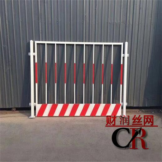 基坑圍欄價格財潤施工圍欄廠家建筑圍欄井口施工防護欄