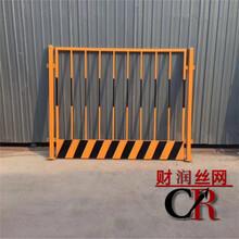 竖杆护栏报价实体护栏厂施工临边护栏洞口井口防护门图片