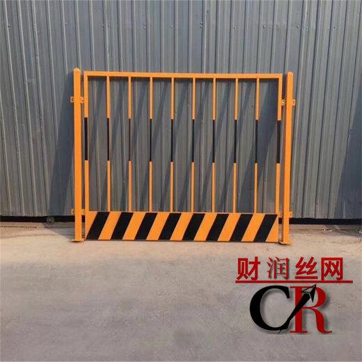 豎桿基坑圍欄施工護欄廠家基坑安全圍欄井口防護