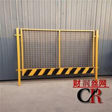 基坑防护栏报价围栏批发厂家竖管基坑护栏施工安全门图片