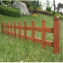 草坪栅栏批发质量可靠花园草坪护栏厂家图片