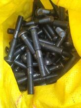 福州環槽鉚釘加工廠家圖片