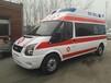 咸陽救護車接送病人費用多少錢一公里