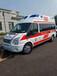 上海第十醫院120救護車出租電話隨叫隨到