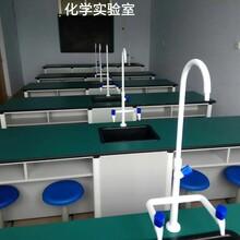 佛山化学实验室课桌供应厂家图片