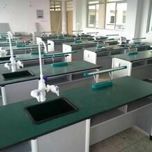 河源物理实验室课桌生产厂家图片
