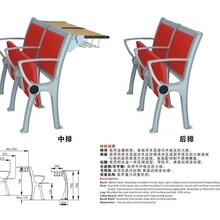 防城港礼堂椅生产厂家图片