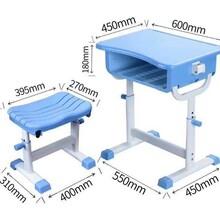 兴中课桌椅图片