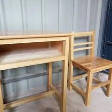 惠州实木课桌椅定制厂家图片