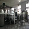 全新精油蒸馏设备