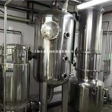 上海仝莫超聲波動態提取濃縮機組,銷售上海仝莫多功能動態提取濃縮機組廠家直銷圖片
