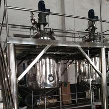 供應現貨動態提取濃縮機組安全可靠,提取濃縮機組圖片