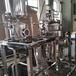 馬郁蘭精油提取設備花精油提取設備