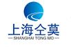 上海仝莫自动化设备12博12bet开户(蔡平)