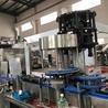 石榴汁果酒饮料生产线