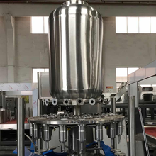 上海仝莫植物饮料提取生产线,销售上海仝莫丁香菊花橘皮植物提取饮料生产线性能可靠图片