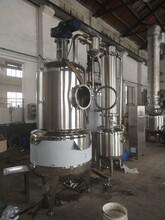 仝莫強制多效循環蒸發器,訂制降膜式蒸發設備品種繁多圖片