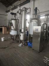 仝莫強制多效循環蒸發器,耐用降膜式蒸發設備優質服務圖片