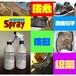 廣州艾浩爾iHeir-Spray防霉抗菌劑,您產品使用后想發霉都難