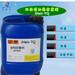 福建福州iHeir-YQ油漆防霉剂,面漆防霉、底漆防霉