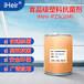 納米銀抗菌粉納米銀塑料抗菌劑粉末銀離子抗菌劑iHeir供應