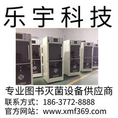 南阳乐宇网络科技有限公司