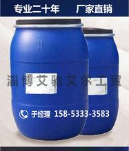 乳化剂S-80司盘S-80山梨醇脂肪酸酯Span-80山梨糖醇酐单油酸酯图片