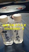 环保型煤油乳化剂矿物油乳化剂MR-1MR-2MR-3图片