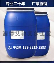脂肪醇聚氧乙烯醚AEO-5乳化劑AEO-5MOA-5平平加O-5AEO5圖片