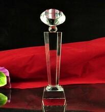 西安水晶奖杯荣誉证书奖牌制作水晶奖杯做字庆典礼品