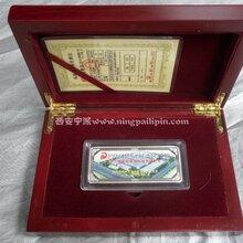 足金银999西安纯银纯金纪念币定制鸡年银币银币双面币图片