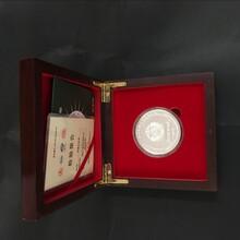 西安纯银纪念币,为中铁设计高档纪念币千足银纪念币价格未央纪念币价格图片