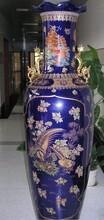 西安高档开业礼品大花瓶银行KTV开业陶瓷四季发财1.5米花瓶送(一对)