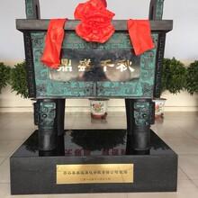 西安供应大中小型号青铜器司母戊方鼎摆件商务开业礼品装饰工艺品图片