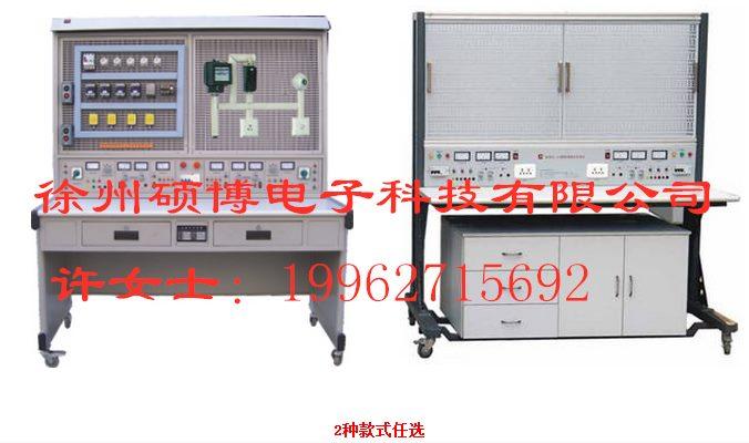 供应电工维修实训考核设备