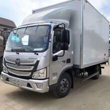 江淮康鈴J3排半3.3米冷藏車圖片