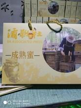 襄陽白鹿原蜂蜜基地圖片
