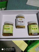 灞橋白鹿原蜂蜜銷售圖片