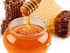 湖北白鹿原蜂蜜一斤價格
