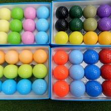 天水全新高爾夫彩色球制作圖片