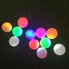成都全新高爾夫LED閃光球供應圖片