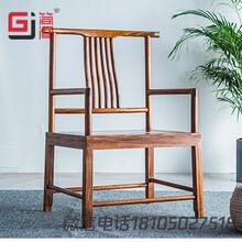 簡閣家居烏金木啟程主椅復古新中式家具椅子