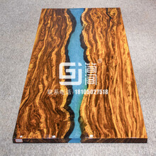 簡閣家居烏金木烙彩水波紋中式創意餐客桌辦公實木大板家具