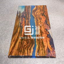 簡閣家居烏金木水波紋中式餐客桌辦公實木大板家具