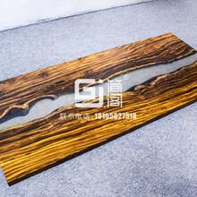 簡閣家居烏金木樹脂中式客桌實木大板家具