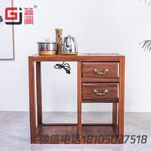 簡閣家居奧坎雙抽茶水柜實木大板家具