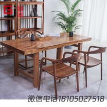 簡閣家居烏金木休息辦公餐廳桌實木大板家具