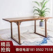 簡閣家居胡桃木至簡茶桌
